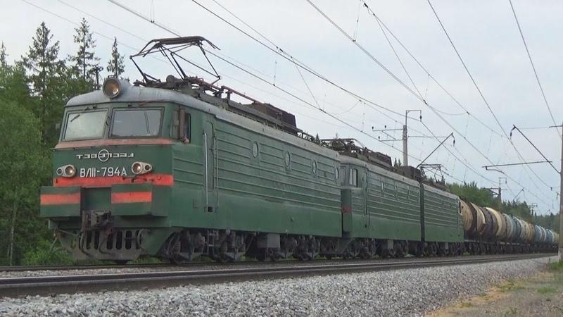 Электровоз тройник ВЛ11-794А793 с грузовым поездом, БМО жд