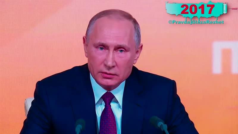 Сбербанк России больше не принадлежит. На кого работает Греф _ Pravda GlazaRezhe