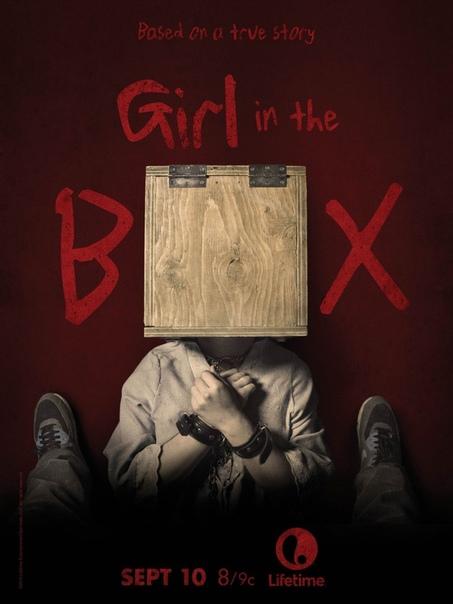 Девушка в ящике: подлинная история