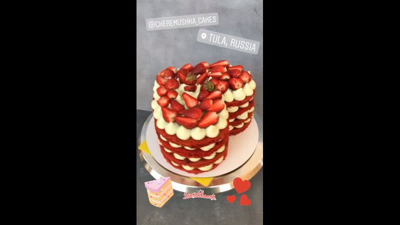 Торт Сердце Красный бархат ♥️