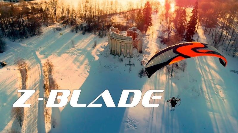 Параплан Z Blade парамотор Скаймакс