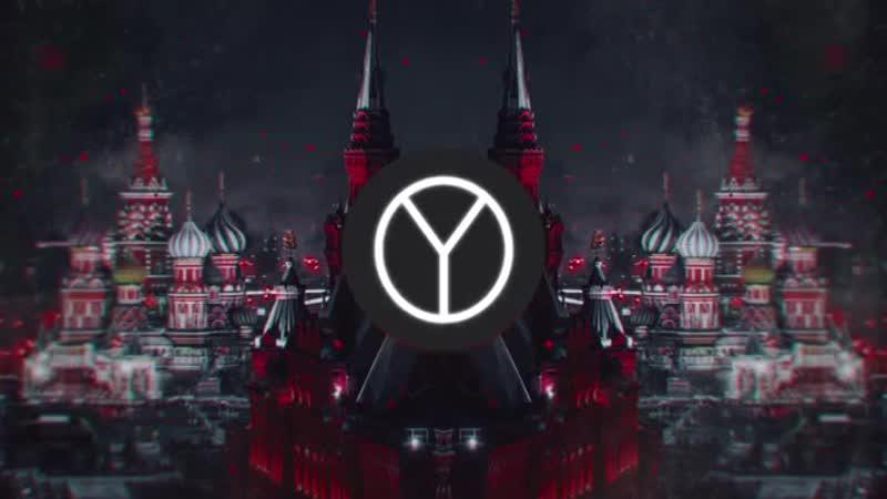 MVYDVY - Russian _ Russian Trap Music Beat for slav squatting _ Русский Треп Муз