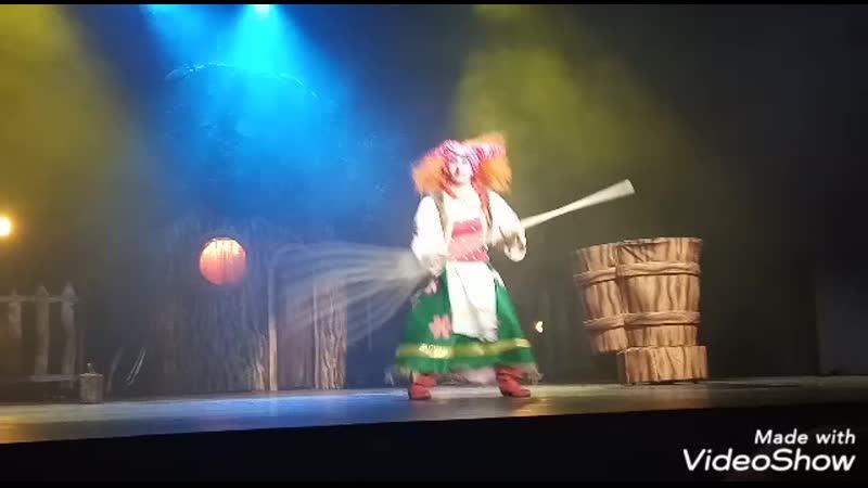 Театр ,, Айвенго - Новые приключения Бабы Яги - Танец Бабы Яги.