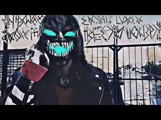 Rock & roll queen - i'm still 666 (feat. cameronazi & lvl9) official music video