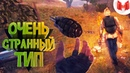 S.T.A.L.K.E.R. Тень Чернобыля Баги, Приколы, Фейлы