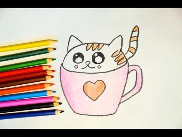 Учимся рисовать котёнка. Милый каваи котенок в чашке. Learn to draw a kitten.