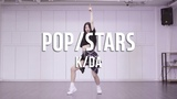 KDA - POPSTARS Dance Cover Cover by HyeWon (Mirror Mode)