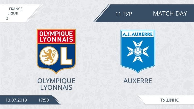 AFL19. France. Ligue 2. Day 11. Olympique Lyonnais - Auxerre