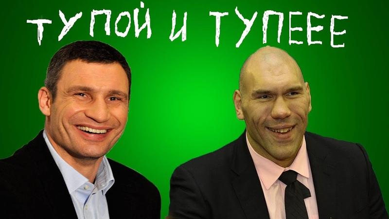 Депутат Валуев запретит пенсионерам бухать