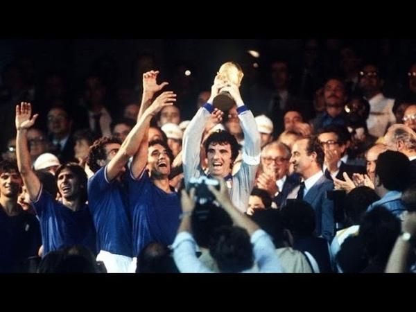 Il percorso dell'Italia ai mondiali di Spagna del 1982 - Sfide