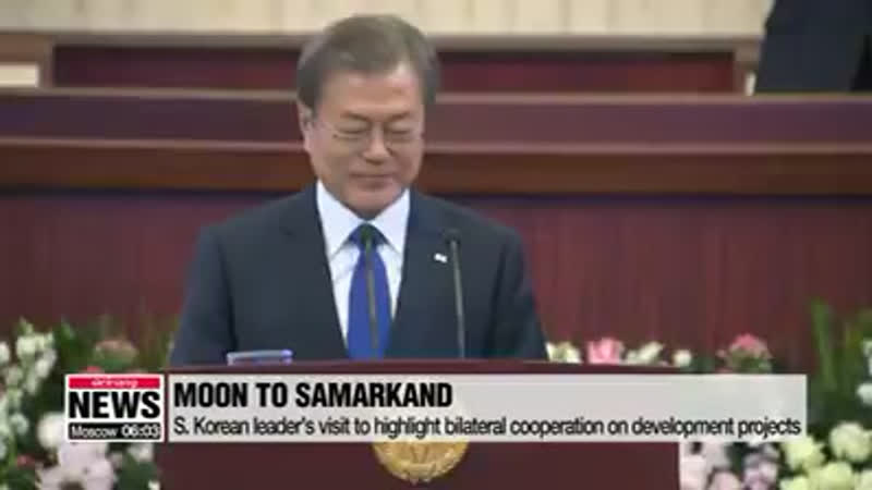 South Korean President visiting Uzbekistan