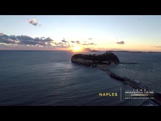 Президенсткий Круиз 999,9 - Неаполь
