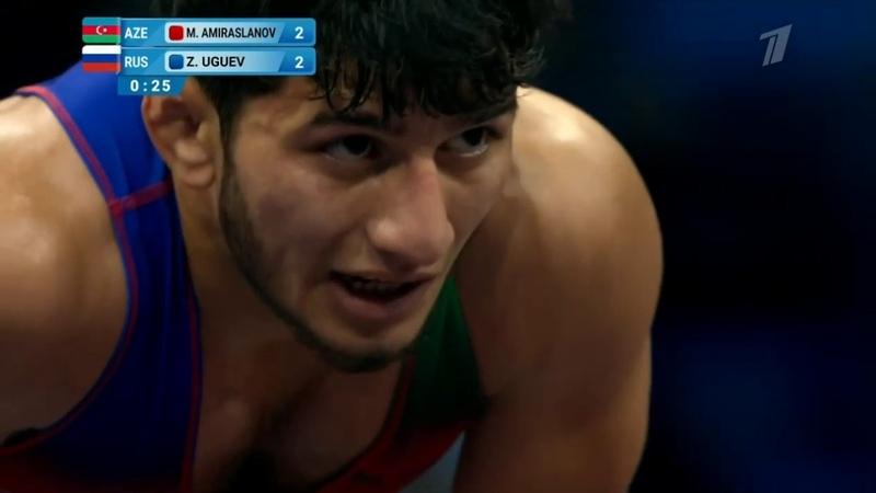 57кг Амирасланов Махир (Азербайджан) - Угуев Заур (Россия) вольная борьба Евроигры-2019
