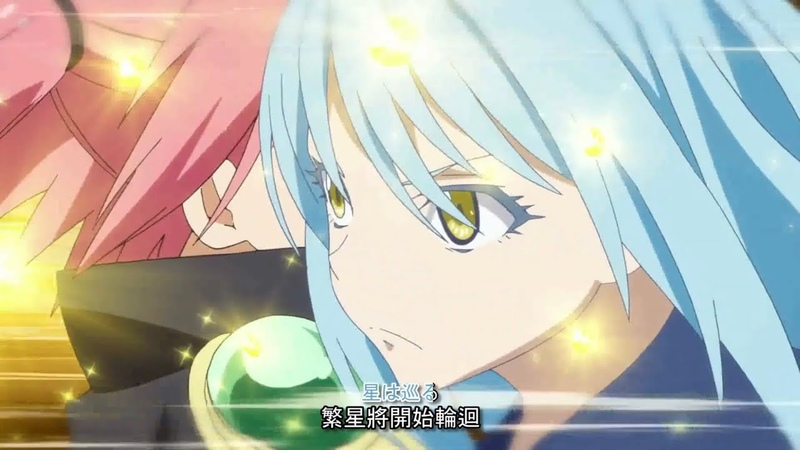 MAD 転生したらスライムだった件 OP2 FULL メグルモノ That Time I Got Reincarnated as a Slime 中日歌詞