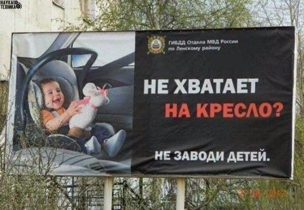 Суровая социальная реклама