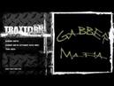Gabber Mafia - Gabber Mafia (Stunned Guys rmx) (Traxtorm Records - TRAX 0034)