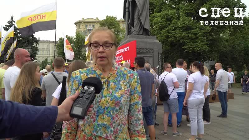Мы избиратели Грудинина ЮрийБолдырев ЕленаШувалова ВладимирКвачков