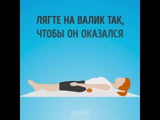 zerofat - одно упражнение для вашего здоровья