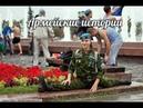 Как бойцы ДШБ при исполнении наглых наперсточников успокоили Случай из 90-х
