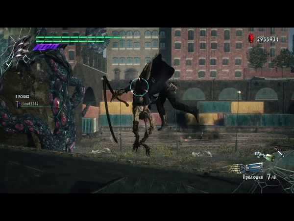 Devil May Cry 5 Caution Thieves — Homecoming