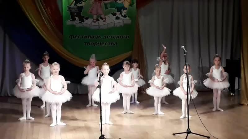хореограф-постановщик, педагог-репетитор В. А. Конюхова