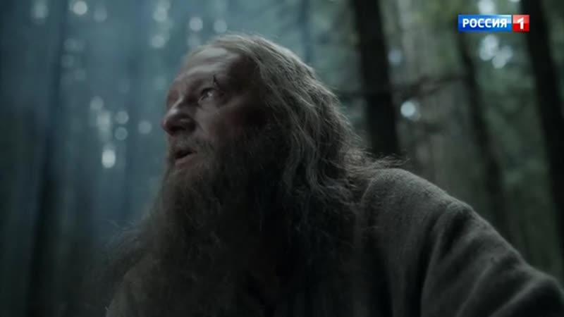Отрывок из киносериала Годунов продолжение