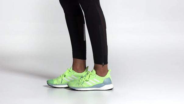 Кроссовки для бега Solar Glide ST