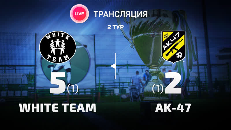 White team AK 47