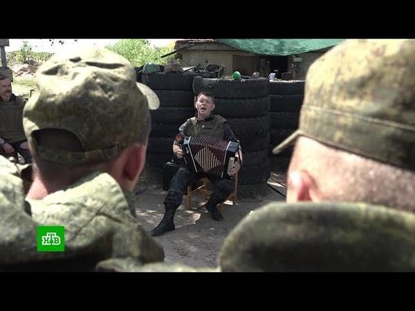 Казачий ансамбль из Подмосковья приехал в ДНР с концертами