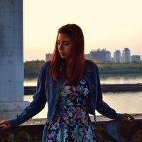 Татианна Могир