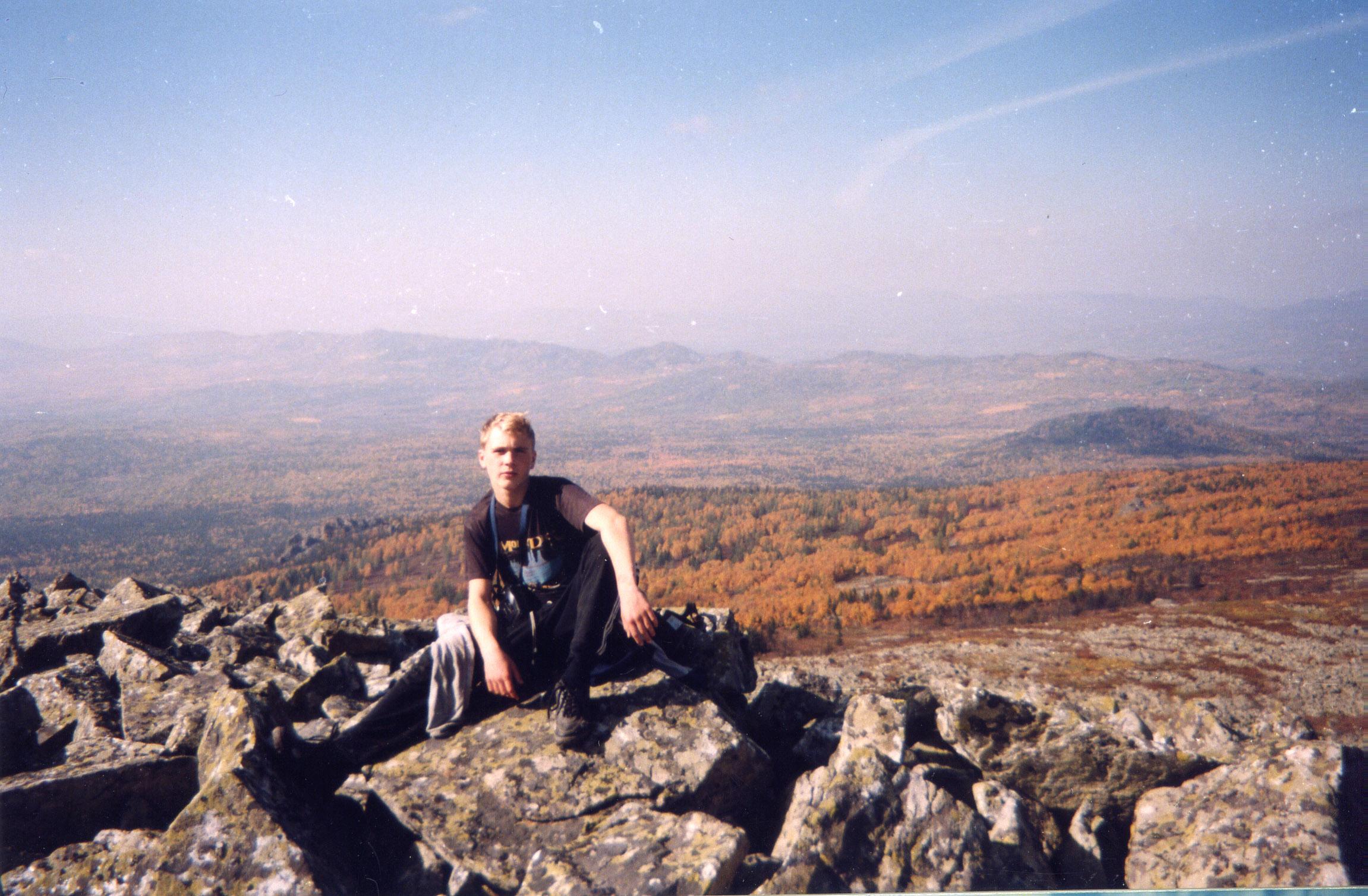 Мое первое восхождение на Большой Иремель. 1998 год