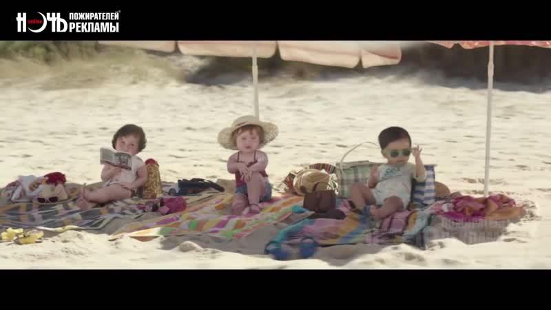 Evian I Ночь пожирателей рекламы (Ролики из коллекции 2017 год)