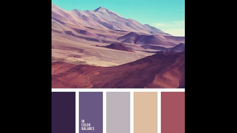 Цветной Гудрон Палитра 2