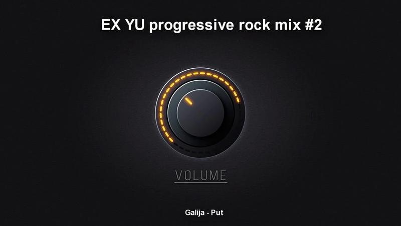 EX YU progressive rock mix 2