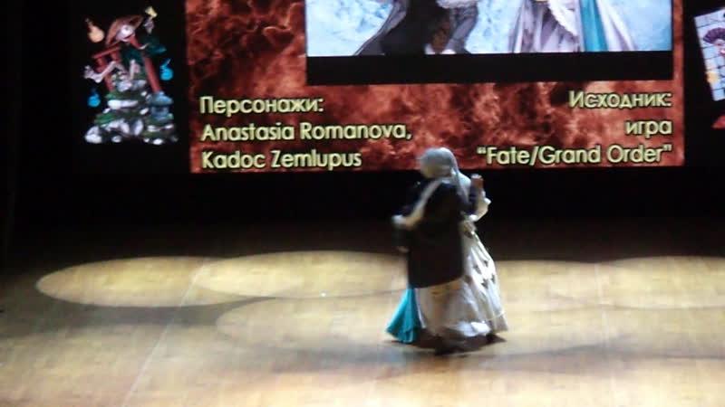 243 Персонажи: Anastasia Romanova, Kadoc Zemlupus игра Fate/Grand Order Clare Fay, Nathan Li