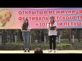 Золотой петушок, Алексин, ДДТ, 2019