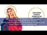 Santo Rosario en directo 24 mayo 2019. Fiesta de Mar