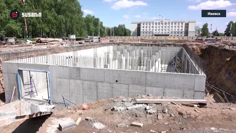 Процесс реконструкции Центральной площади Ижевска