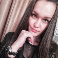 Елена Волкова