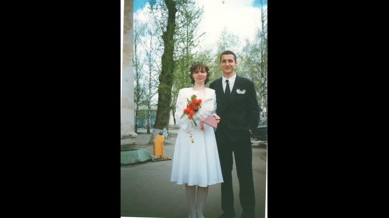 Фарфоровая свадьба Саши и Лены
