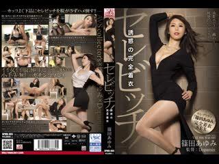 Японское порно ayumi shinoda japanese porn solowork, pantyhose, other fetish, big tits, mature woman