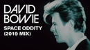 David Bowie Space Oddity 2019 Mix Official Video