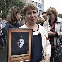 Анкета Валентина Васюшкина