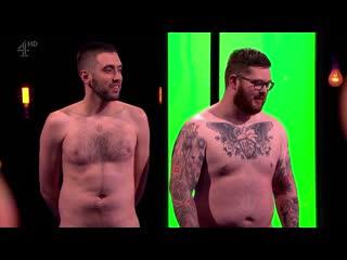 Naked attraction 2 сезон эпизод 10