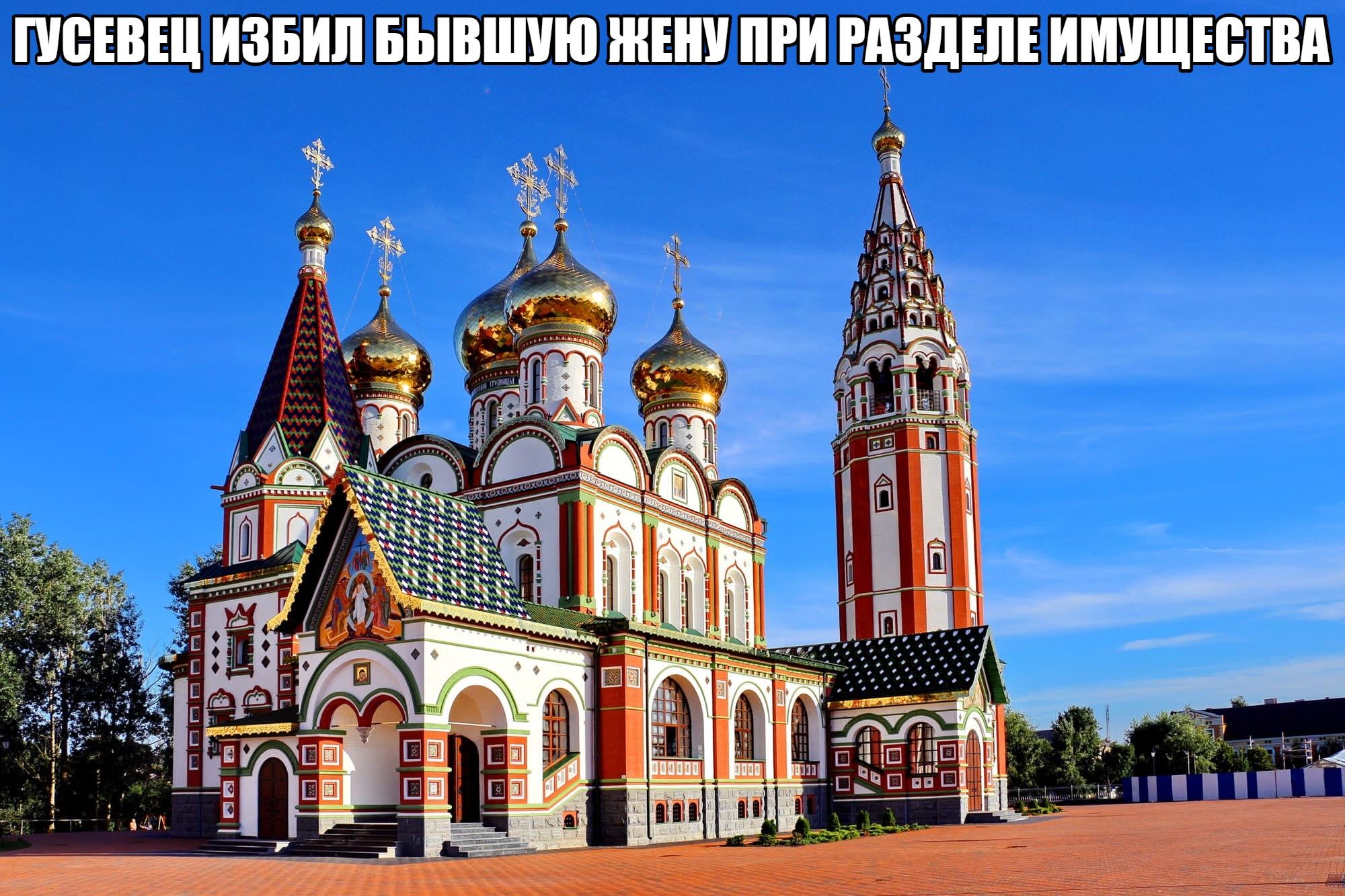 В дежурную часть МО МВД России «Гусевский» обратилась местная жительница с заявлением о том, что ей угрожали убийством.