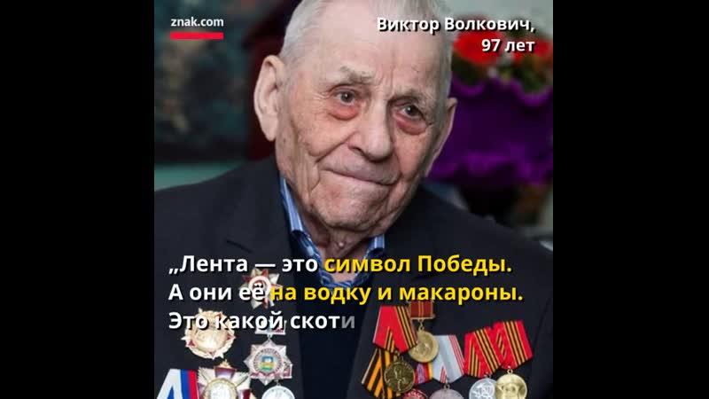 Ветераны о лозунге Можем повторить (480p).mp4