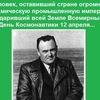 Lev Khudoy