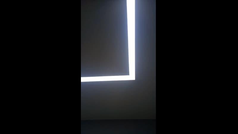 Световые линии Эплей