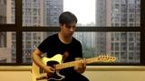 Кино - Следи за собой (гитарная партия)