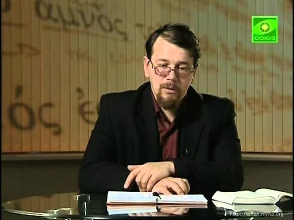 030 Исследуйте писания Апостол Петр на Кипре